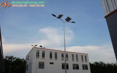 Đèn công trình Philips RLCT 100W cao cấp | năng lượng mặt trời